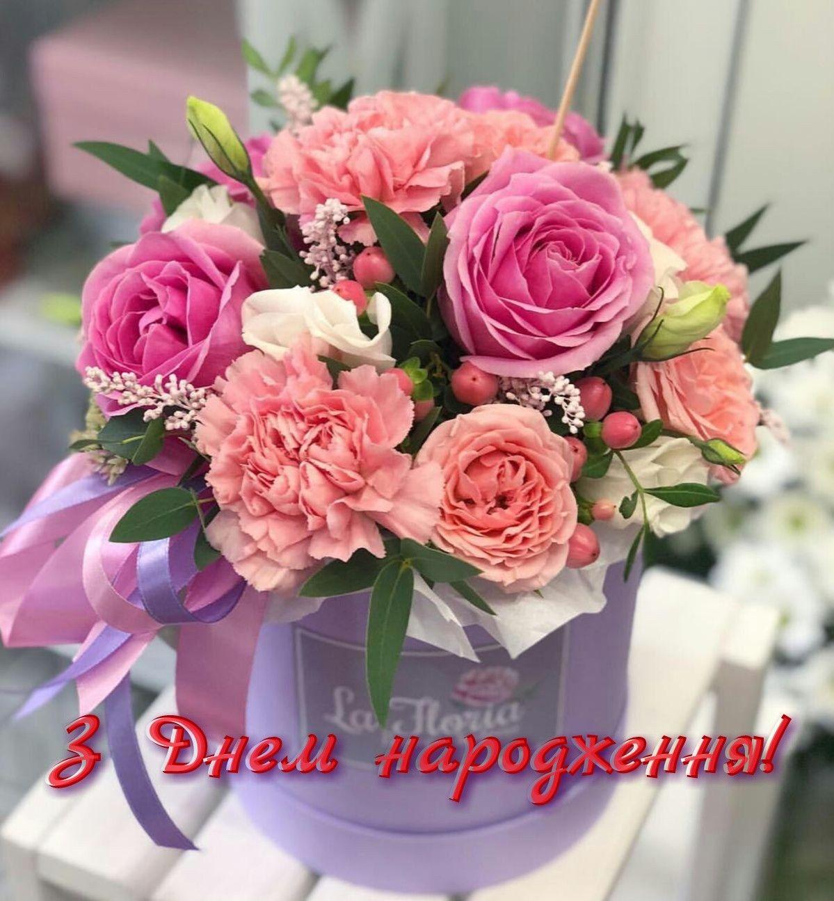 Шановна Валентина Миколаївна!