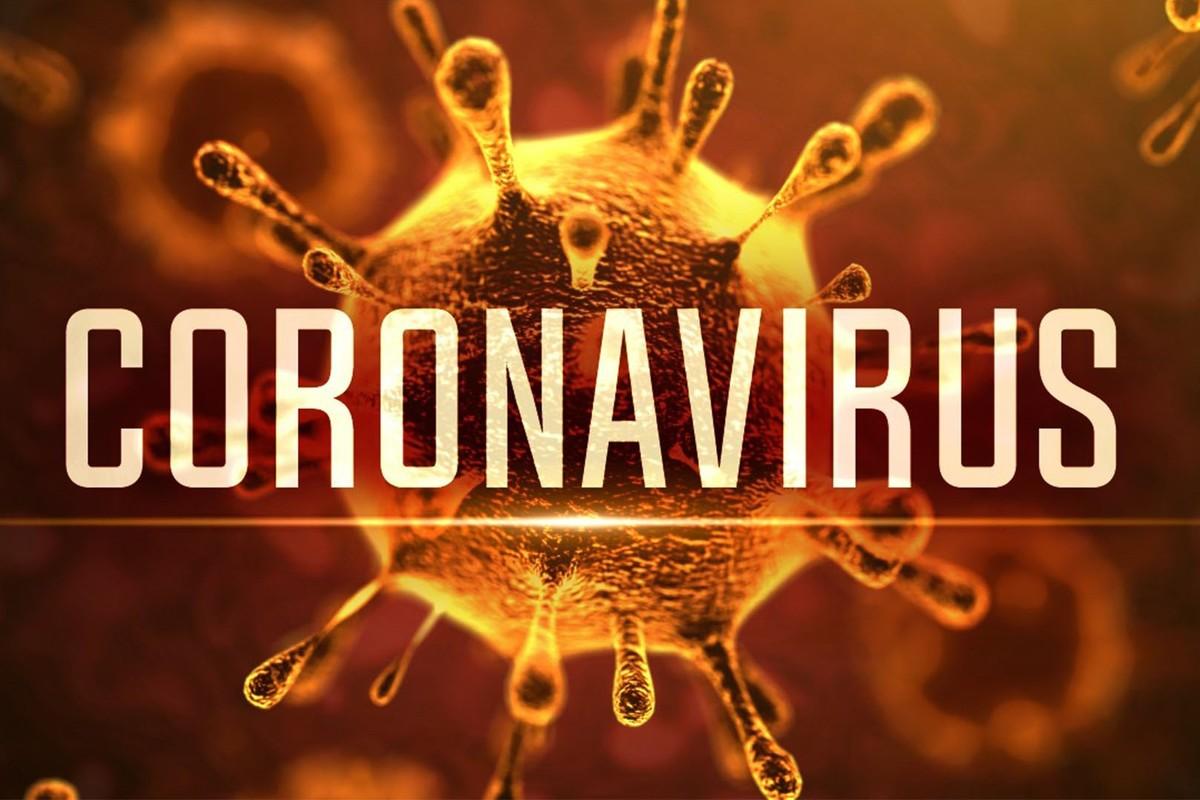 Через загрозу епідемії коронавірусної інфекції