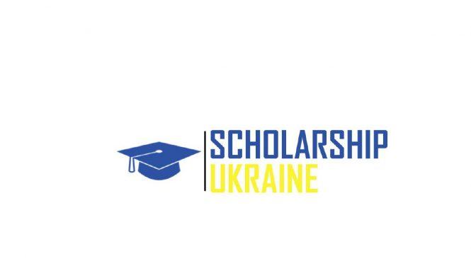 Соціальний проект «Scholarship в Україні»